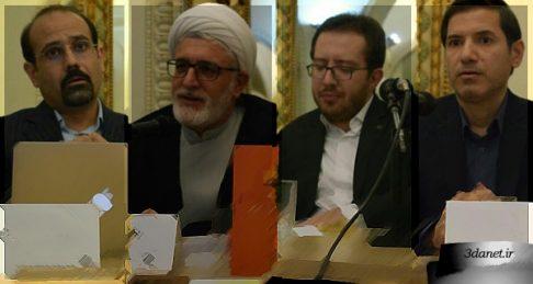 فقه، حکمرانی حزبی و نظام انتخابات در ایران امروز
