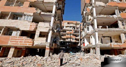 آیا زمینلرزه نتیجه گناهان بشر است؟