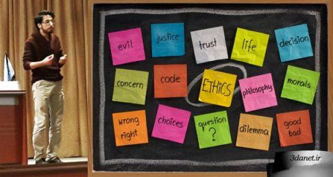 درسگفتارهای روانشناسی اخلاق از امیر صائمی