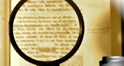 هرمنوتیک در برابر سکولاریسم: راهبردی به نام روشنفکری دینی