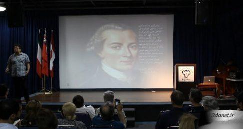 سخنرانی علی نیری با عنوان «انسان مدرن، خرافات مدرن»