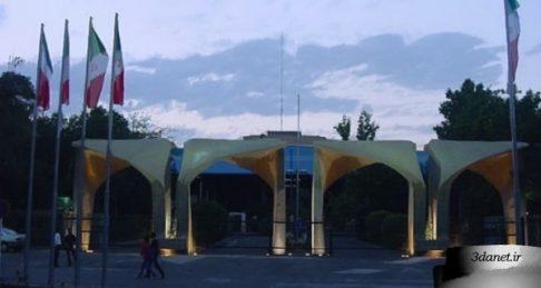 چهارده نقد مصطفی ملکیان به وضعیت امروز دانشگاهها