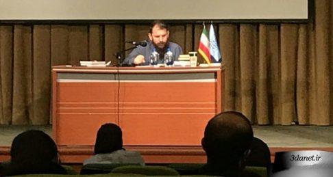 سخنرانی محمدمهدی اردبیلی با عنوان «نسبت آزادی و جامعه از منظر هگل»