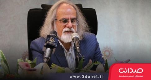 سخنرانی مصطفی ملکیان با عنوان رابطه ترجمه و تفکر