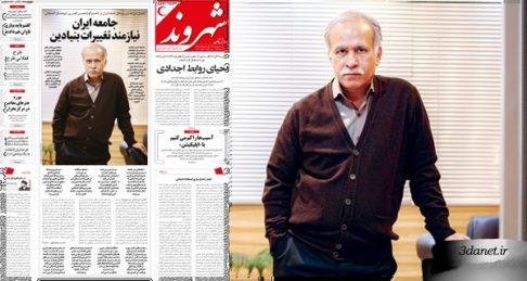 تحلیل شرایط این روزهای جامعه ایران در گفتوگوی «شهروند» با دکتر محسن گودرزی
