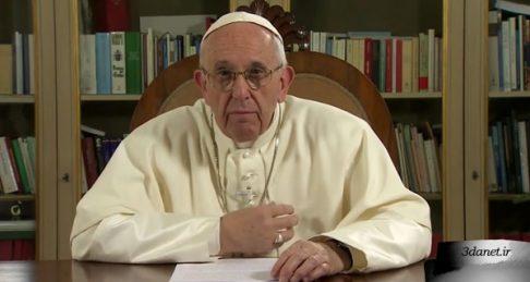 پاپ فرانسیس در کنفرانس تد