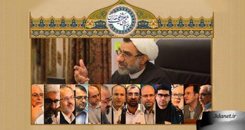واکنش اعضای هیئت علمی مؤسسه حکمت و فلسفه ایران به پاسخ خسروپناه به منتقدان