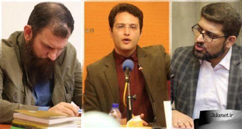 «افق گفتگو»: بررسی شرایط امکان گفتگوی فلسفه اسلامی و فلسفه غرب