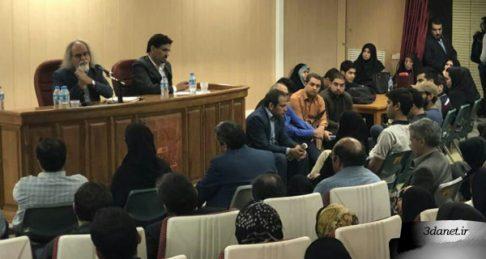 سخنرانی مصطفی ملکیان با عنوان اخلاق تعلیم و تربیت