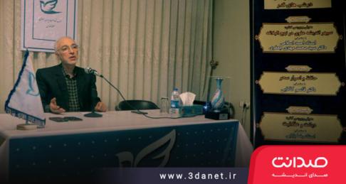 معرفی و بررسی کتاب دیانت و عقلانیت با حضور رضا بابایی