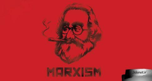 مروری بر اندیشه مارکس و برآوردی از آینده مارکسیسم