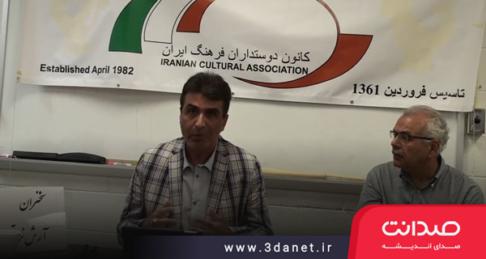 سخنرانی آرش نراقی با عنوان «روشنفکری دینی و نقش آن در آینده سیاسی ایران»