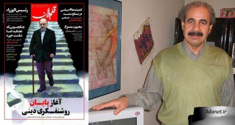 مصاحبه ماهنامه قلمیاران با موسی اکرمی
