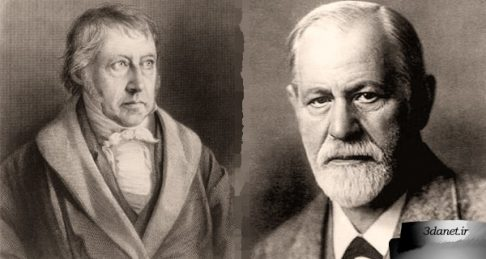 مقاله «هگل و فروید»، نوشتهی ملادن دالر