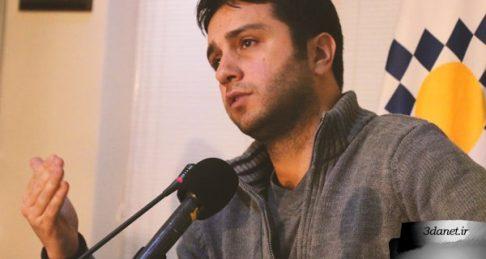مارکسیسم، سیاست و فرهنگ: مقدمهای بر خوانش آنتونیو گرامشی
