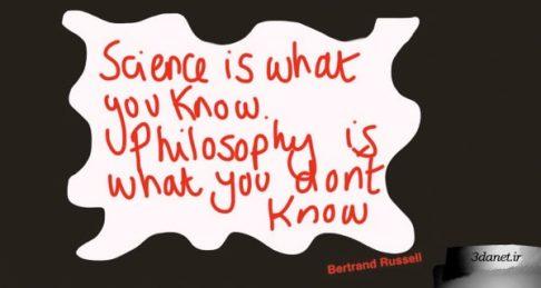 تأمّلی دربارهٔ رابطهٔ «علم» و «فلسفه» و نسبت آنها با اندیشیدن «پیشروانه» و «پسروانه»