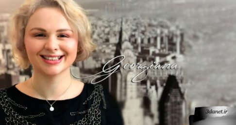 فایل های صوتی رایگان «جورجینا»