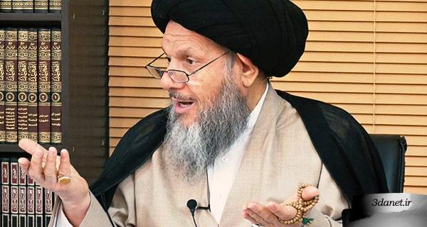 سلسله مباحث مبانی و کلیدهای اصلی در فهم مسائل زنان از آیت الله سید کمال حیدری