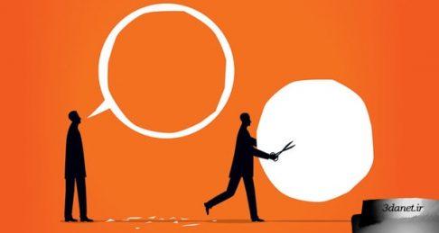 فاصلهی دست و زبان، درباره سرقت ادبی