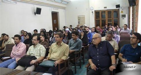 مدرسه تابستانی «فلسفه علوم شناختی» موسسه پژوهشی حکمت و فلسفه ایران