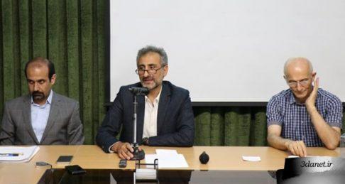 نشست اخلاق و فرهنگ عمومی با حضور مقصود فراستخواه و محمدمهدی مجاهدی