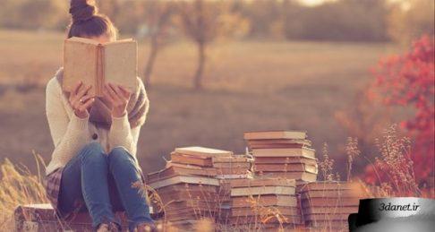 هفت دلیل «یوسا» برای کتابخوانی