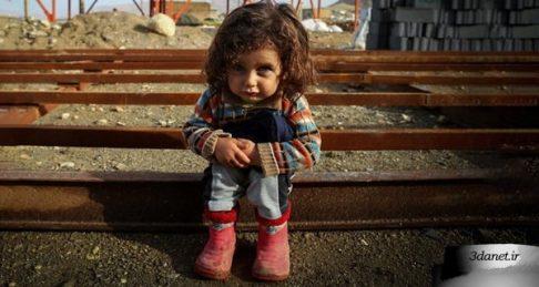گزارشی درباره کودکان زلزله