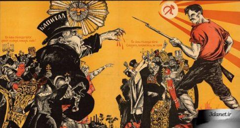 مذهبِ لامذهبی و مصایب ترویجش در شوروی
