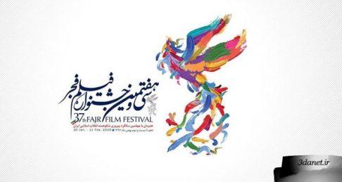 پنج مولفهی تصویرِ سینمای ایران از جامعهی ایران