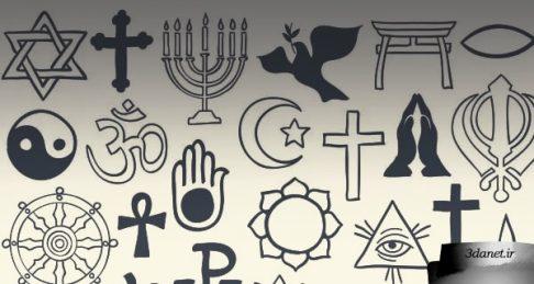کدام دیدگاهِ فلسفی پدیدۀ تنوع ادیان را بهتر تبیین میکند؟