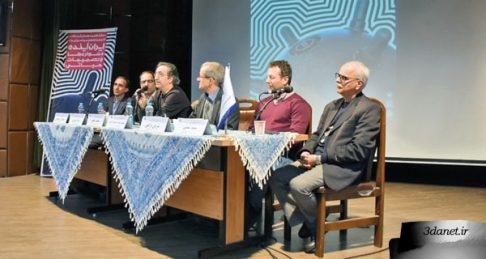 گزارشی از دوازدهمین همایش سالانه انجمن علوم سیاسی ایران ایران و رخداد آینده