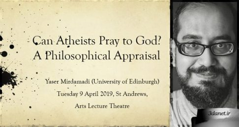 Can Atheists Pray to God? A Philosophical Appraisal
