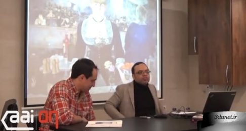 مبانی نظری کنشگری اجتماعی ( اکسپو ـ بخاری )