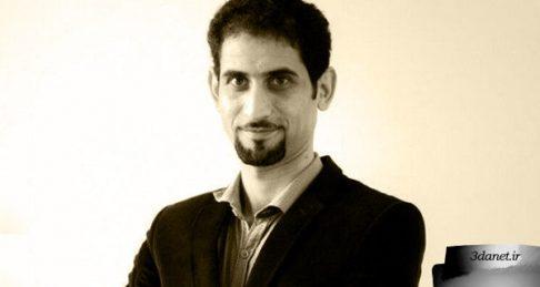 درسگفتارهای «تحلیل گفتمان» از آرش حیدری