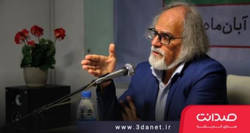 سخنرانی مصطفی ملکیان در نشست دوم آموزش هنر زندگی با عنوان «آموزش فضائل زندگی»