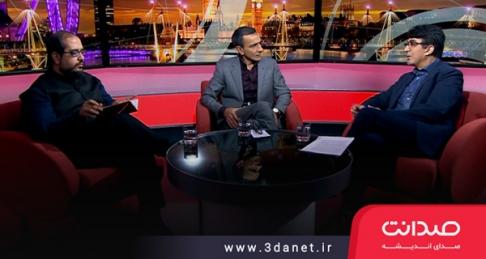 برنامه پرگار با حضور آرش نراقی و یاسر میردامادی: «انحصارگرایی و کثرتگرایی دینی»