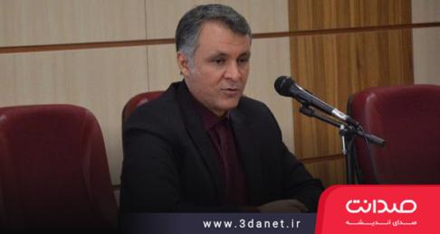 سخنرانی محمد فاضلی با عنوان «علل اعتراضات بنزین و رسیدن کشور به وضعیت جاری»