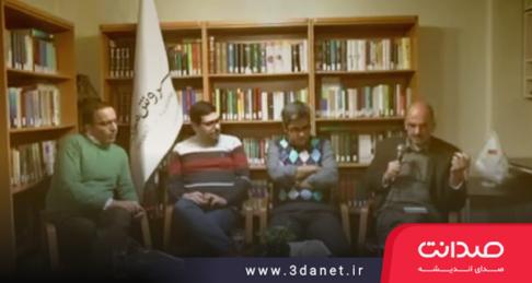 """نشست مؤسسه سروش مولانا با عنوان """"از زندگی اخلاقی چه انتظاری میتوان داشت؟"""""""