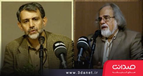 نشست «شب اندیشههای مولانا» با حضور مصطفی ملکیان و سید امیر اکرمی