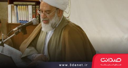 سخنرانی کاظم قاضیزاده در نشست علمی بررسی تفسیری و فقهی محاربه و افساد