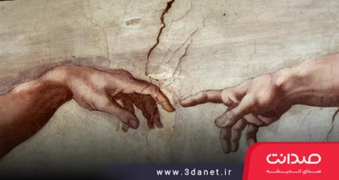 مقاله مینو زمانفر با عنوان «علوم شناختی دین (CSR)»