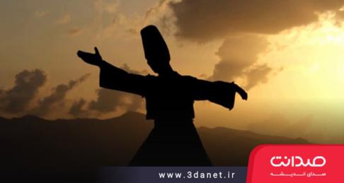 یادداشت «تاملی در مواجهه خصمانه با صوفیان» از وحید حلاج