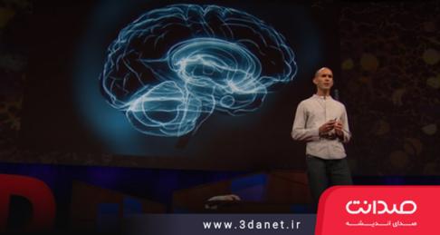 انیل ست: مغز شما چگونه از واقعیت آگاهانه، توهم میسازد