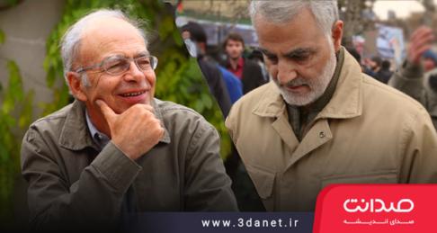 پیتر سینگر: ترور سلیمانی توسط آمریکا توجیه شدنی نیست