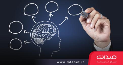 نوشتار «دیالکتیک سلیگمنی در آستانه تحولی نو در روانشناسی» از میلاد محمودزاده