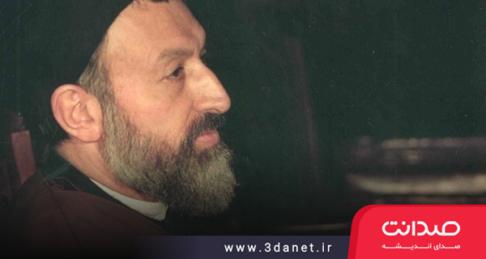 سید محمد حسینی بهشتی: در اسلام شأن خاصی بهعنوان روحانیت و نگهبانان اختصاصی دین وجود ندارد که طبقهای تحت این عنوان با امتیازات و اختصاصات از نظر لباس و مقام و اداره زندگی بهوجود بیاوریم.