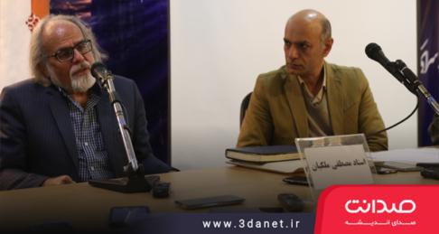 هشتمین نشست «مسأله فرهنگ» با حضور مصطفی ملکیان و حسن محدثی