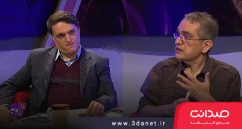 مناظره شهریار زرشناس و محمد قوچانی ؛ «آیا نهاد دولت در ایران نئولیبرال میشود؟»