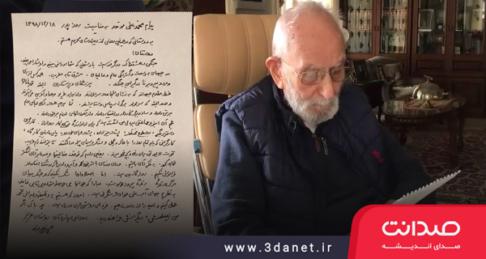 پیام پیام محمدعلی موحّد به مناسبت روز پدر و بحران شیوع کرونا