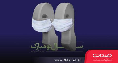 نوشتاری از محمدرضا جلائیپور با عنوان «پیشنهادهایی برای خانهنشینی این روزها»